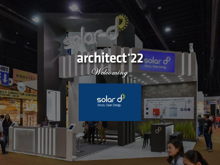 งานสถาปนิก'65 ขอต้อนรับบริษัท โซลาร์ ดี คอร์ปอเรชัน จำกัดเข้าร่วมงานอย่างเป็นทางการ