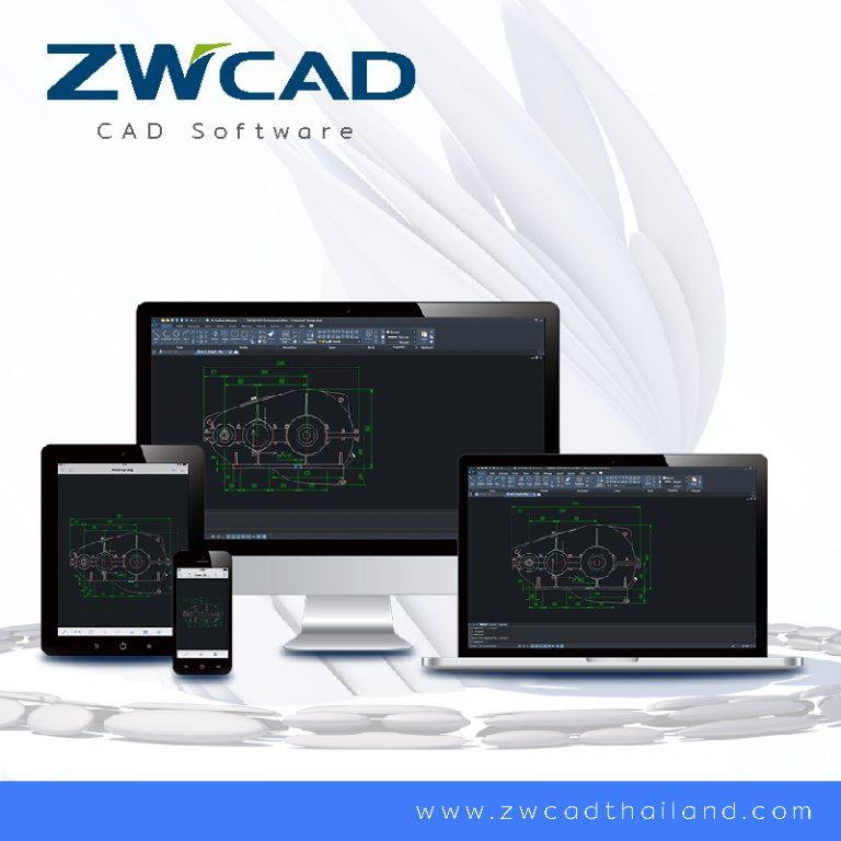 """ทำความรู้จัก """"ZWCAD"""" ซอฟต์แวร์เขียนแบบจาก """"เซียน จิ้น เทรดดิ้ง"""" ในงานสถาปนิก'65"""